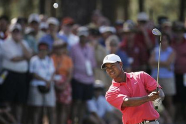 Tiger Woods withdraws from US Open