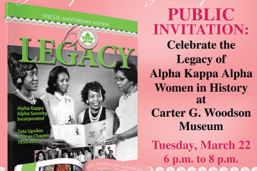 Public invited to celebrate Alpha Kappa Alpha Sorority's Women in History March 22