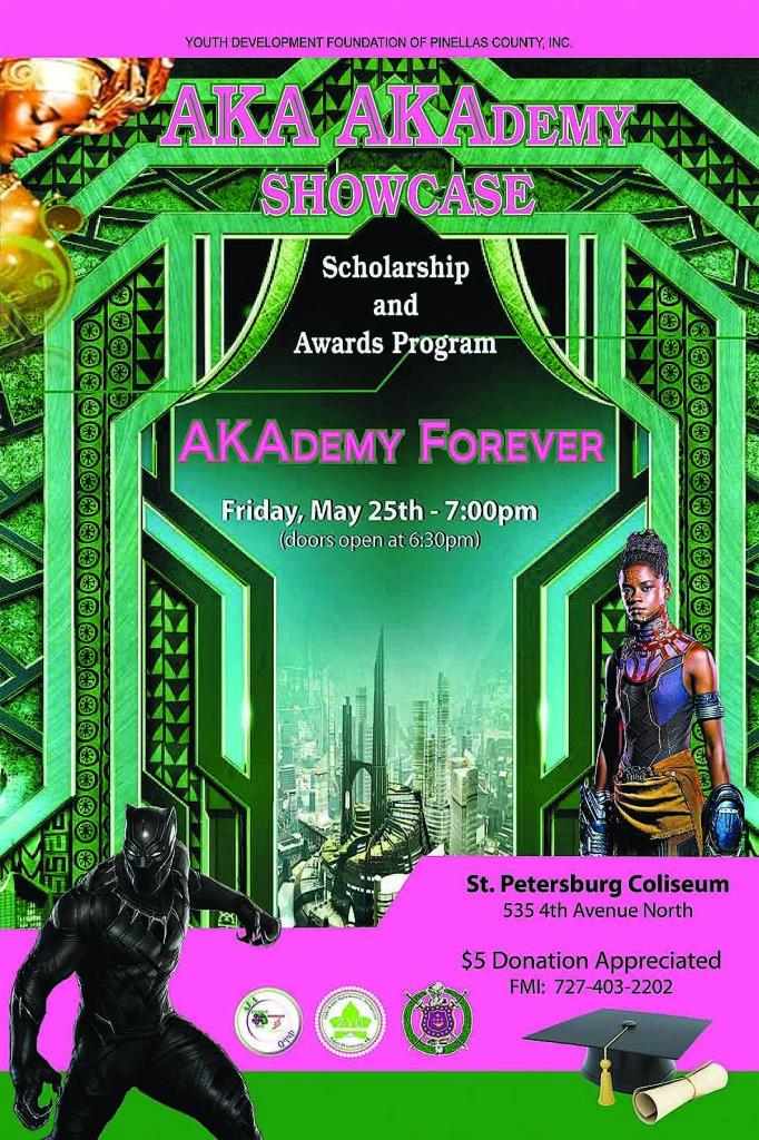 AKAdemy Showcase Poster.ai