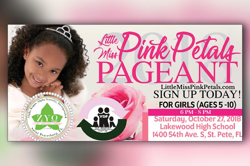 PinkPetals.png